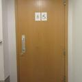 Ashmolean Museum - Accessible toilets - (2 of 4)