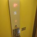 Somerville College - Lifts - (4 of 4)